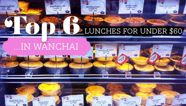 DCG top 6 wan chai lunches